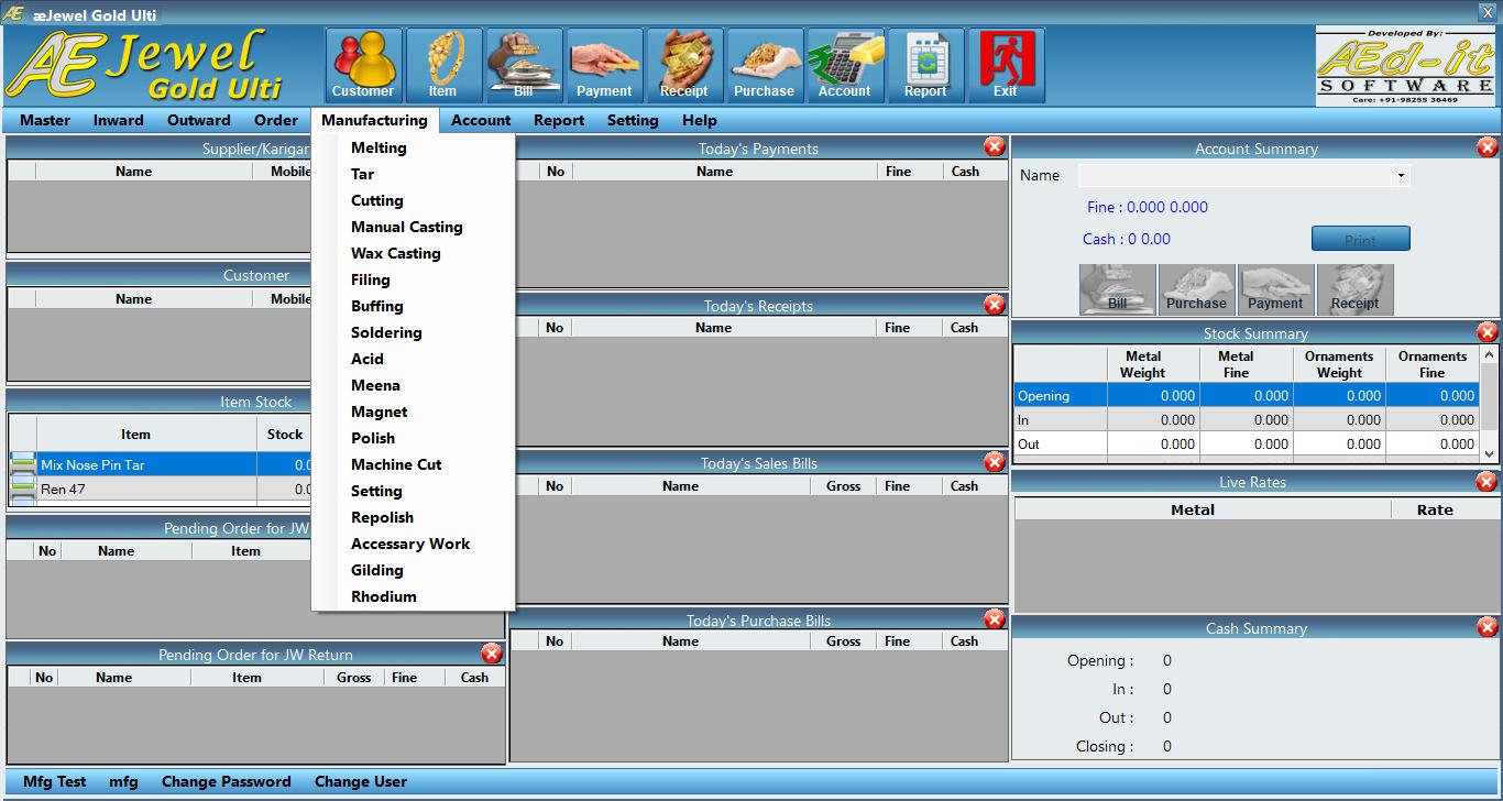 AEJewel_Gold_Ulti_-_Main_Screen.png